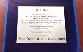Prof. Magdalena Wdowin laureatką Polskiej Nagrody Inteligentnego Rozwoju 2019